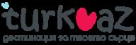 Turkuaz, Туристическа агенция за почивки в Турция